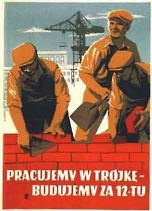 projekt plakatu do biura